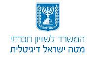 לוגו מטה ישראל דיגיטלית.jpg