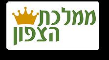 לוגו ממלכת הצפון 2.png