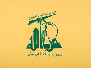 Richtigstellung des Sachverhalts über die Hisbollah