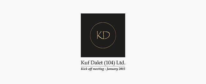 Kuf Dalet (104) Ltd.