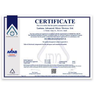 Lantana Advanced Micro Devaices Ltd.