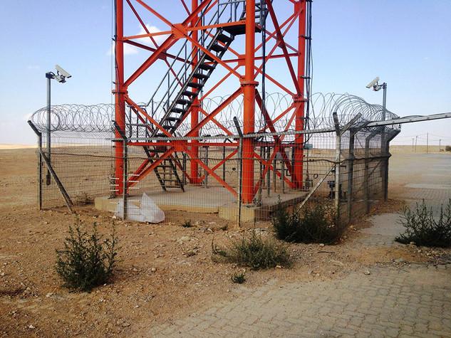 CU-Antenna-Tower