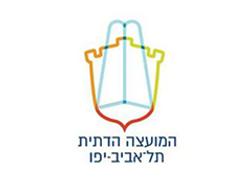 המועצה-הדתית
