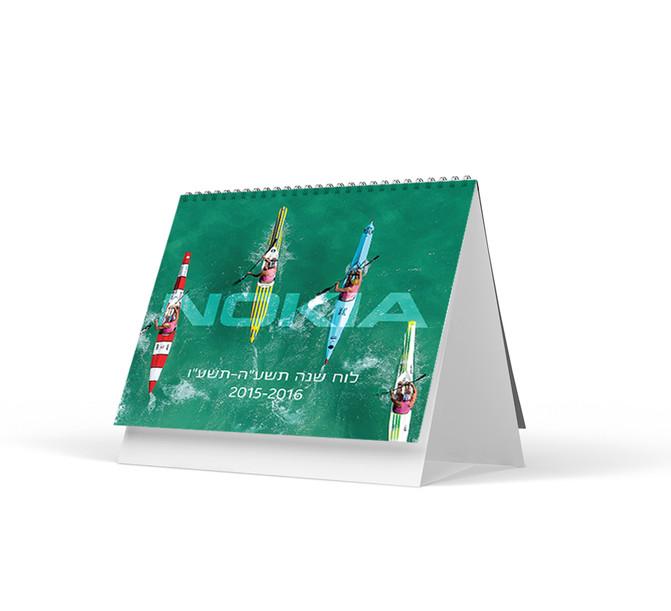 עיצוב לוח שנה לחברה NOKIA