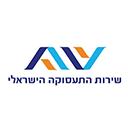 שירות-התעסוקה-הישראלי