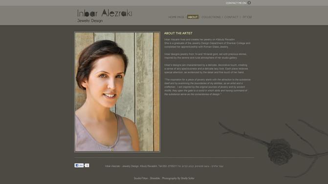 עיצוב אתר לענבר אלזרקי