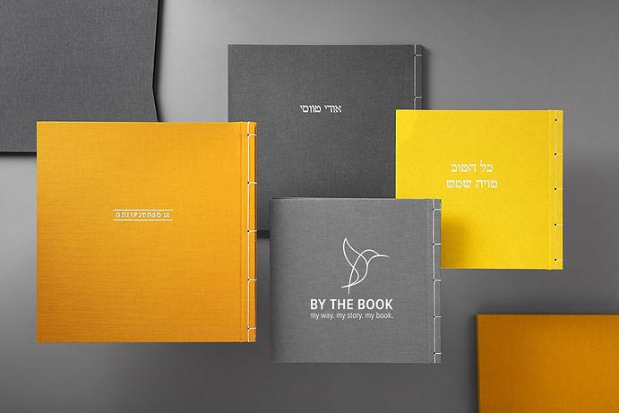 מתנות ערכיות לבני ובנות מצווה | By The Book