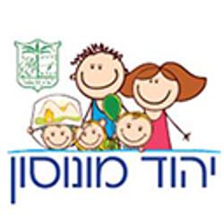 עיריית יהוד מונוסון