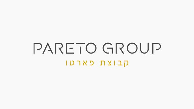 עיצוב לוגו קבוצת פארטו