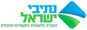 נתיבי ישראל.jpg