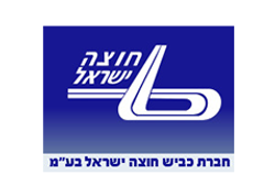 חוצה-ישראל