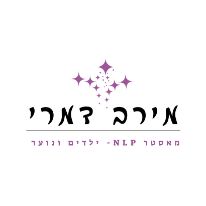 לוגו - מירב דמרי.png