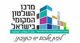 לוגו של מרכז השלטון המקומי בישראל