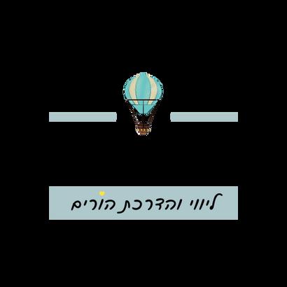 לוגו - סיון בנימין (1).png
