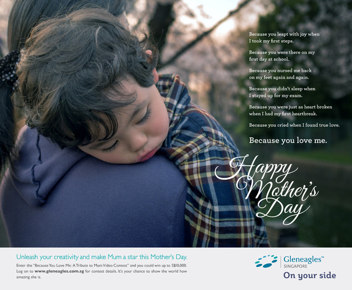 GLEN14005-03-Mothers-Day_SPH-Inks-Submission_hr.jpg