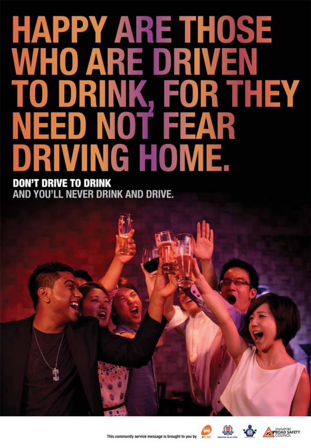 DrinkDrive3.png