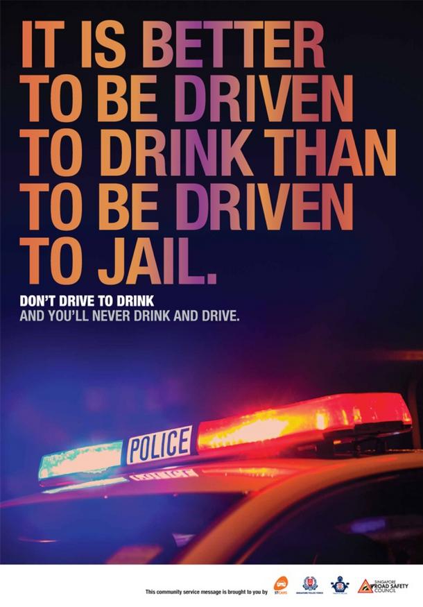 DrinkDrive1.png