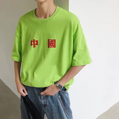 Chinese Character T-Shirt