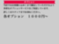 スクリーンショット 2019-04-24 14.12.40.png