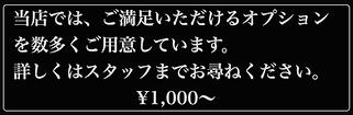 スクリーンショット 2019-10-26 13.53.34.png