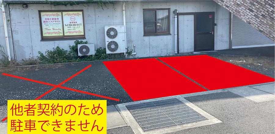 静岡サロン新駐車場外観2.jpg