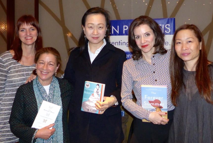 With Patty Dann, Min Jin Lee, Jamie Bren