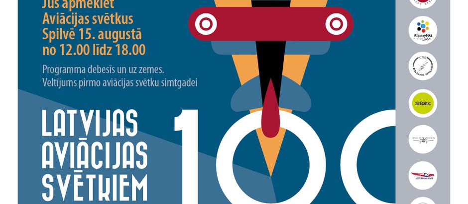 airBaltic ar pārlidojumu piedalīsies Latvijas aviācijas simtgades svētkos