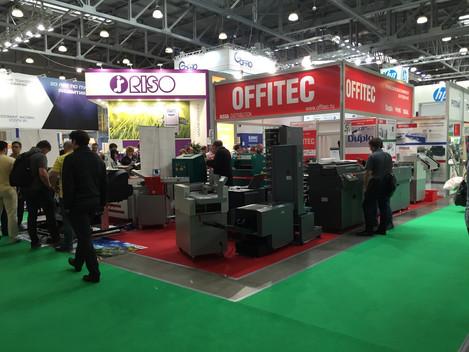 Trade Show Printech 2016, June 14-17, 2016, Moscow, Russia