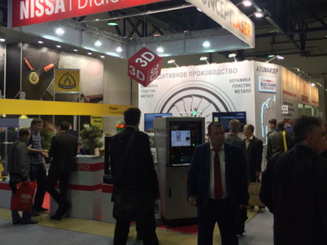 Trade Show Metalloobrabotka, May 23-27, 2016, Moscow, Russia