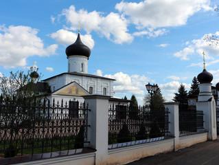 Малые города России: чем привлекательная Старая Русса?
