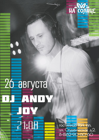 "DJ Andy Joy в ресторане ""На Солнце"""