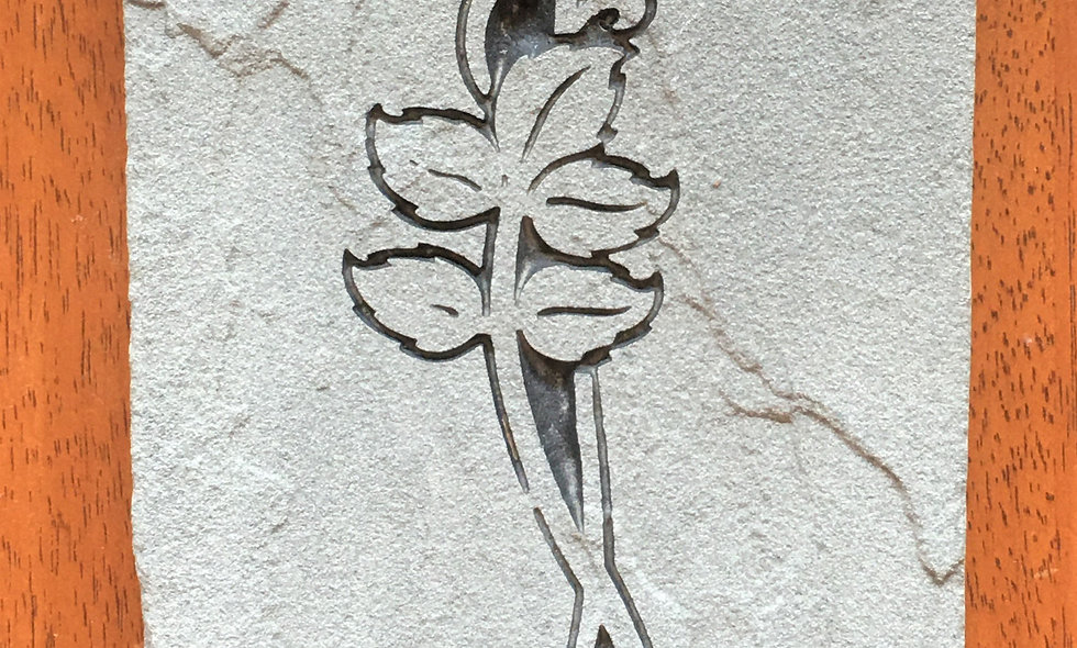 Blue Stone Engraving Example