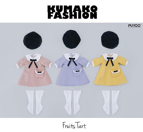 Kumako Fashion フルーツタルトセット