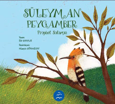 Süleyman Peygamber
