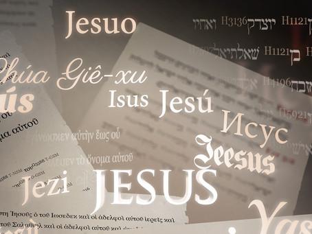 イエス・キリストとは一体誰なのか?①〜預言通り来られたイエス・キリスト〜