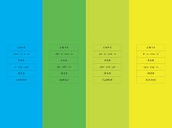 Detroit Public Library Color Codes