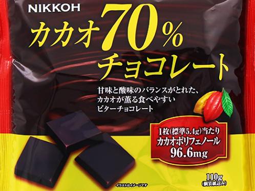 カカオ70%チョコレート