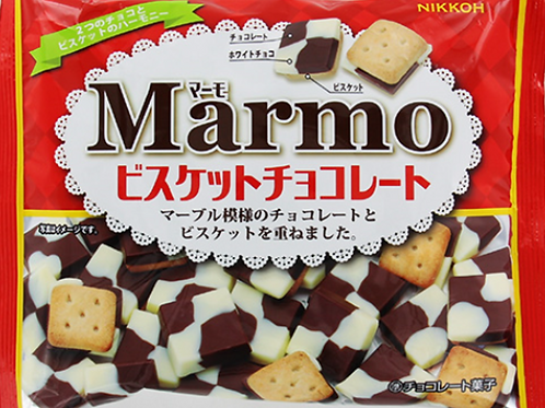 Marmo マーモ