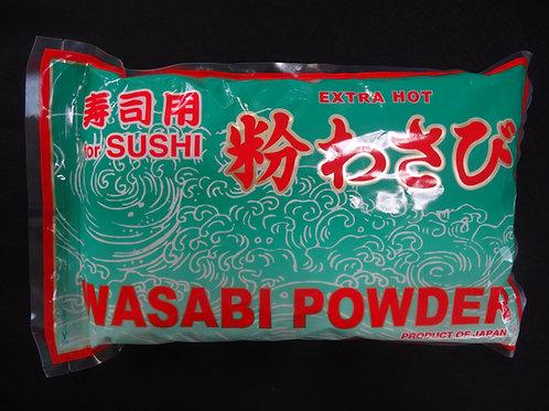 寿司用 粉わさび