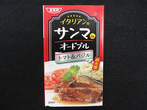 サンマdeオードブル トマト&バジル