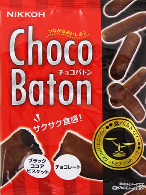 Choco Baton チョコバトン