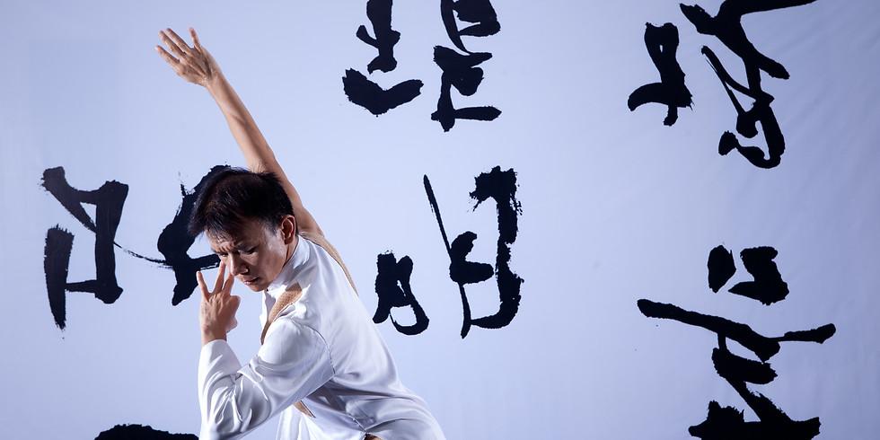 Dance: Anthony Meh