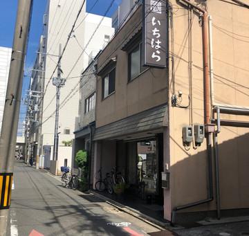 久しぶりの京都