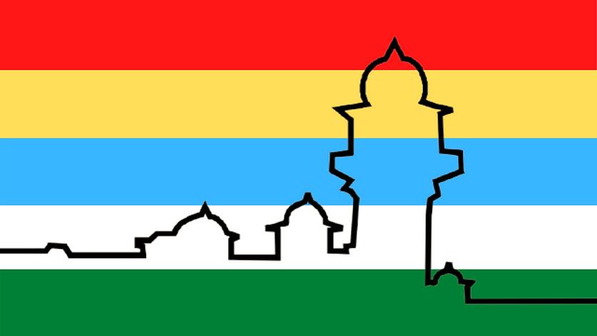 Logo with pachranga.png