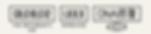 Screen Shot 2019-04-30 at 6.50.15 PM.png