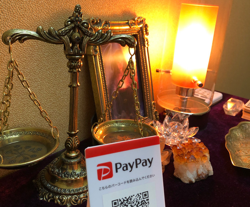 鑑定・講座のお支払いにPayPay使えます!
