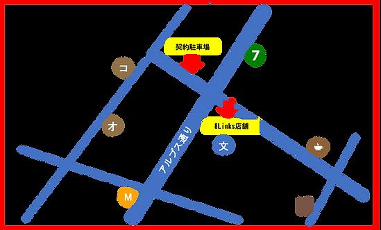 駐車場周辺図
