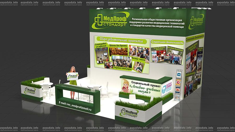 Выставочный стенд  бизнес МПС.jpg