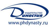 Dinastija Logo с сайтом.jpg
