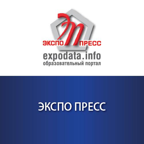 эп.jpg
